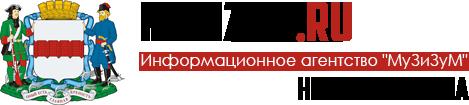 """Информационное агентство """"МуЗиЗуМ"""""""